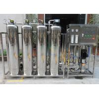 China 1TPH Water Softener And Filtration System With Manganese Sand / Activated Carbon on sale
