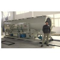Wholesale SJ Series Single Screw EXtruder 16mm-1600mm Plastic HDPE Pipe Making Machine from china suppliers