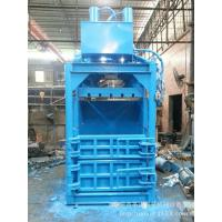 Wholesale vertical paper baler horizontal waster paper baling machine from china suppliers