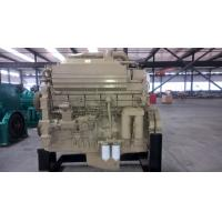 Wholesale CCEC KTA19-C525 Diesel Engine For Blender from china suppliers