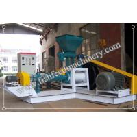 Buy cheap 60-80kg/h Alloy Steel Dry Type Fish Feed Extruder FY-DGP50 for Fish Feed Production from Wholesalers