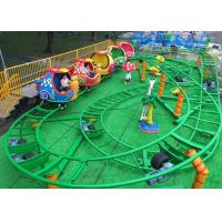 Wholesale Mini Snail Shape UFO Roller Coaster Customized Height With Chain Lift Structure from china suppliers