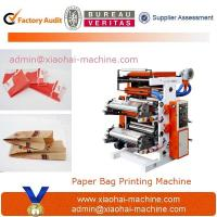 Wholesale Two Colors Flexographic Printing Machine from china suppliers