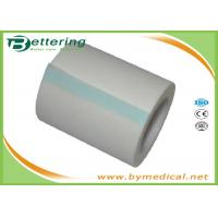 Buy cheap 5cm Surgical tape non woven micropore adhesive tape porous paper tape nonwoven adhesive plaster from Wholesalers