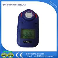China Mini toxic gas alarm with small dimension factory price for hydrogen gas on sale