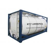 Wholesale High Purity R717 Ammonium Hydroxide Gas Used In Refrigerator For Cooling from china suppliers