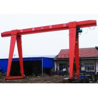 Wholesale outdoor 20 ton single beam mobile container steel gantry crane hoist from china suppliers
