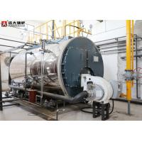 Wholesale 0.5T / H - 20T / H Oil Steam Boiler Plc Control System , Industrial Steam Boiler from china suppliers