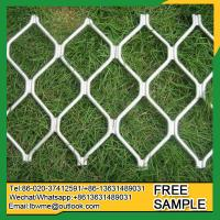Buy cheap Schenectady 7mm security grille Troy aluminium amplimesh for window from wholesalers