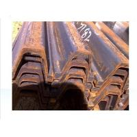 Wholesale U-steel Support  chinacoal05 from china suppliers