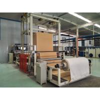High Speed Tile Production Line / Commercial Carpet Machine 220cm Adjustable