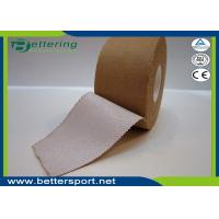 Wholesale Skin colour Rigid sports strapping tape rayon sports tape strong adhesive athletic tape from china suppliers