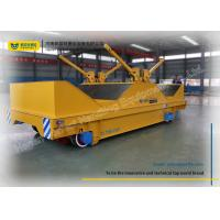 Buy cheap Rail Powered Steel Tube Coil Transfer Cart Self - Driven No Limited Working Time from wholesalers