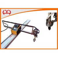 plasma cutting services - quality plasma cutting services for sale
