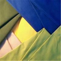 Wholesale (PC)Polyester/Cotton Interweave Fabric from china suppliers