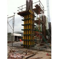 China 400 × 400mm Adjustable Concrete Column Formwork With Five Pins For Square Concrete Column on sale