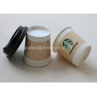 Disposable 12oz Paper Ice Cream Cups With Lids , Biodegradable Take Out Coffee Cups