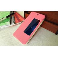 Wholesale Smart Window Flexible Soft Huawei Phone Cases Pink / Huawei G730 Cover from china suppliers