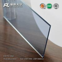 Wholesale 9mm Anti Static Clear Plastic Sheet 40-85% Light Transmission For Robot Partitions from china suppliers