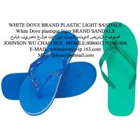 Wholesale White DOVE Comfortable 790 slippers/sandals + white dove plastic light sandals 790  6 from china suppliers