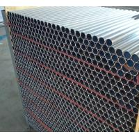 China Silver Anodize Custom Aluminium Extrusion Round Tube For Aluminum Fence on sale