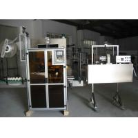 Wholesale YO-6000B Auto Shrink Label Machine from china suppliers