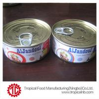 China Supply canned seafood product - canned light tuna in sunflower oil EOE on sale