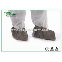 Wholesale Professional Medical Grey Disposable Waterproof Boot Covers PP Plus PE from china suppliers