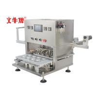 China Eight at one time sealing machine for Yolk Crisp cake bread icecream on sale