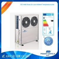Wholesale Solar Compatible High COP Air Source Underfloor Heat Pump For Heating Hot Water from china suppliers