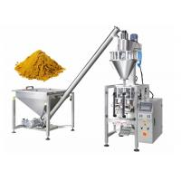 China  50g Small Sachet Packing Machine For Powder,Detergent Powder Packing Machine on sale