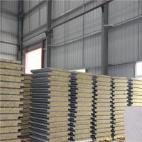 Wholesale A grade fire rating ivory white double steel roof sandwich panel for labor camp from china suppliers