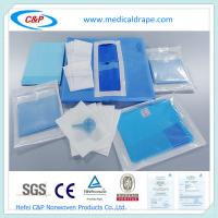 Wholesale Delivery birth drapes kit China Manufacturer with 2pcs ID bracelets from china suppliers