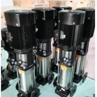 Wholesale 2950 Rpm High Pressure Vertical Centrifugal Pump Water Supply Irrigation from china suppliers