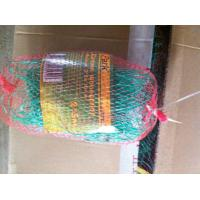Cucumber Netting With Uv