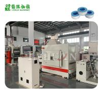 Wholesale Flat Die Advanced Technology PTFE Tape Machine SFFD600X600 High Speed from china suppliers