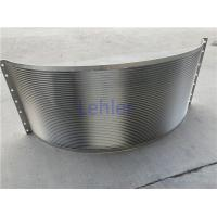 SS316L Stainless Steel Sieve Screen Wedge Wire Curved Screen For Food Processing Machinery