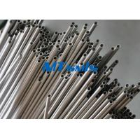 Buy cheap 3 / 4 Inch S32750 / S32760 Small Diameter Duplex Steel Tube With Rapid Cooling from wholesalers