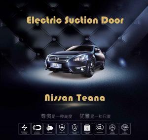 China Slam Stop Car Door Soft Closer , Nissan Teana Universal Automatic Smooth Car Door Closer on sale