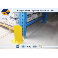 Buy cheap Warehouse Pallet Racking Systems Muti Tier from wholesalers