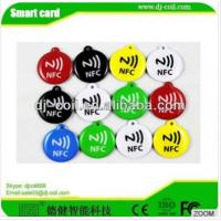 Wholesale New design cheap nfc tag RFID tag /QR code NFC tag ntag203 from china suppliers