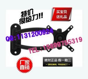 Wholesale Panasonic LCD wall mount Panasonic LED TV BRACKET Panasonic LCD STAND from china suppliers