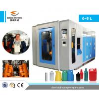 Wholesale Double Station Extrusion Blow Molding Machine , Plastic Drum Making Machine from china suppliers