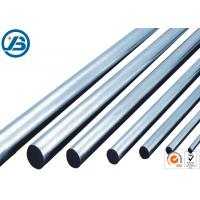 China Industry / Carving Round Magnesium Alloy Bar Different Types AZ61 Easy Processing on sale