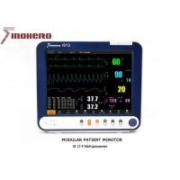 Buy cheap IS12 Semi Modular Patient Safety Monitoring System With High End Parameters from wholesalers