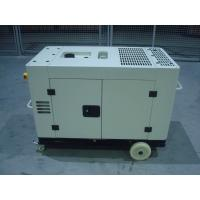Wholesale 50hz 380v kubota engine silent 6kva generator from china suppliers