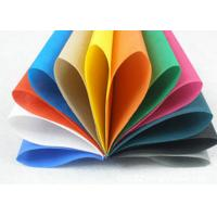 Buy cheap Professional Laminated TNT Non Woven Polypropylene Fabric Recycled from wholesalers