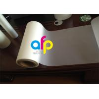Wholesale Clear Roll Laminating Film For Paper Lamination Polyester Material from china suppliers