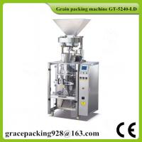 China Stainless steel large size automatic vertical grain packing machine GT-5240-LD on sale