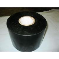 Wholesale Wrapping Anti corrision tape 0.51mm thickness from china suppliers
